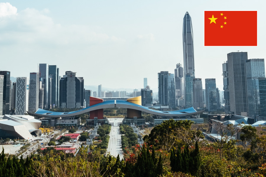 shenzhen, vue sur le centre d'affaires