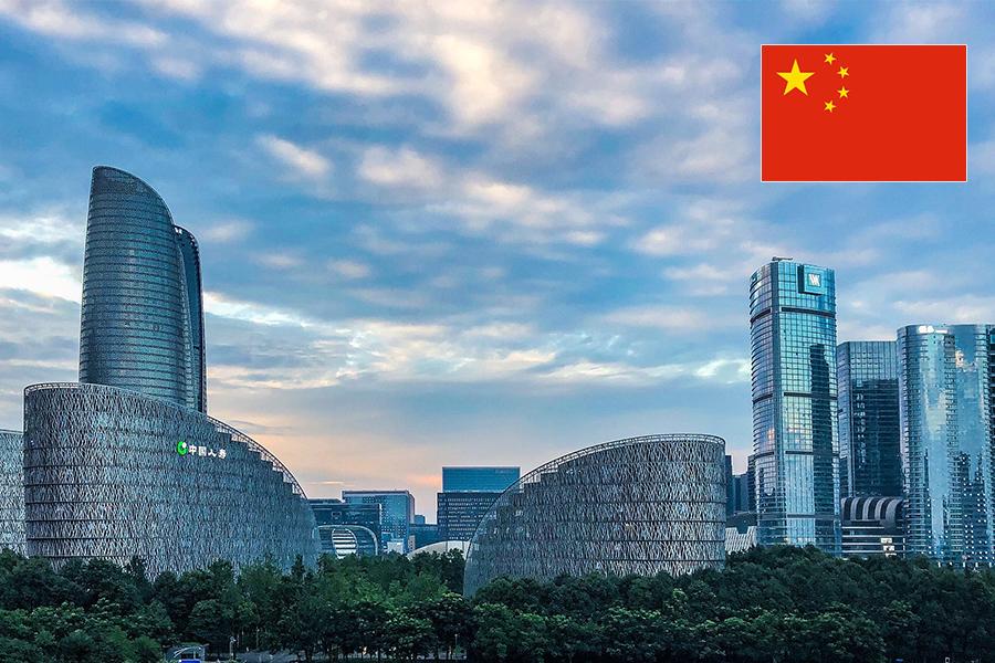 Chengdu en Chine, vue sur le centre d'affaires